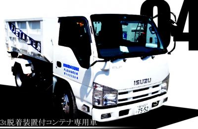 プレアデス株式会社 所持車両 重機4 カラー画像