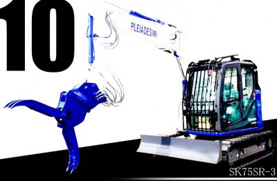 プレアデス株式会社 所持車両 重機10 カラー画像