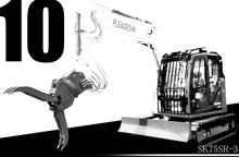 プレアデス株式会社 所持車両 重機10 白黒画像