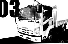 プレアデス株式会社 所持車両 重機3 白黒画像