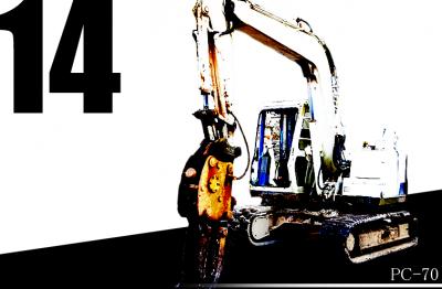 プレアデス株式会社 所持車両 重機14 カラー画像