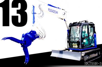プレアデス株式会社 所持車両 重機13 カラー画像